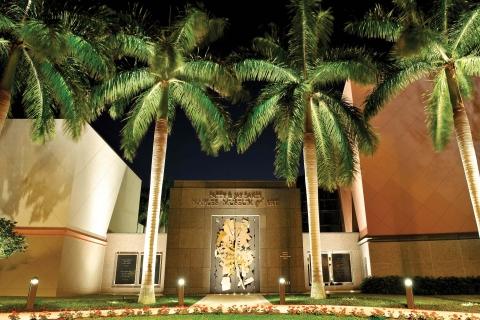 Baker Museum of Art